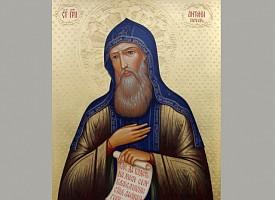 Память преподобного Антония Печерского, Киевского, начальника всех русских монахов (1073)