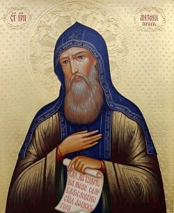 1035 лет со дня рождения преподобного Антония Печерского, Киевского, начальника всех русских монахов (1073)