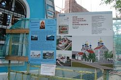 По проекту одного из старейших преподавателей Иконописной школы МДА в Москве идет реконструкция храма Казанской иконы Божией Матери