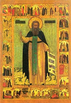 День памяти преподобного Стефана Махрищского, собеседника преподобного Сергия Радонежского