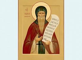 День памяти преподобных Исаакия, Далмата и Фавста