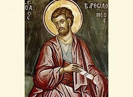 Празднование перенесения мощей святого апостола Варфоломея