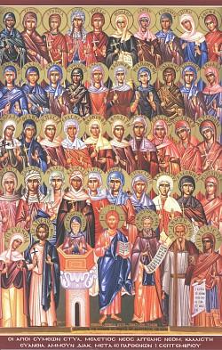 Память сорока дев постниц и мученика Аммуна диакона, учителя их
