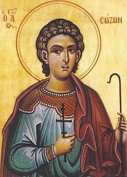 Память святого мученика Созонта
