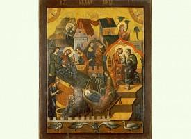 Празднование иконе Рождества Пресвятой Богородицы Лукиановской
