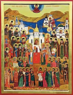 Празднование Собору Казанских святых