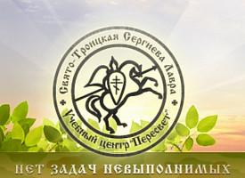 Детский центр образования «Пересвет»