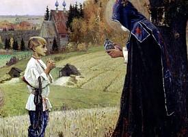 Образ преподобного Сергия в искусстве