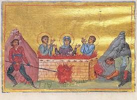 Память мученицы Феодулии и мучеников Елладия, Макария и Евагрия