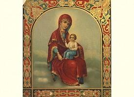 Праздник в честь иконы Божией Матери Елецкой-Черниговской