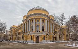 Насельник Троице-Сергиевой Лавры иеромонах Гурий (Гусев) выступил с докладом в МПГУ