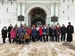 Калужский православный подростковый клуб совершил паломническую поездку в Свято-Троицкую Сергиеву Лавру