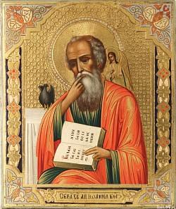 Проповедь архимандрита Матфея (Мормыля) в день святого апостола и евангелиста Иоанна Богослова