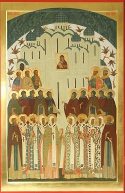 День памяти святителя Вассиана, архиепископа Ростовского, игумена Троице-Сергиевой обители