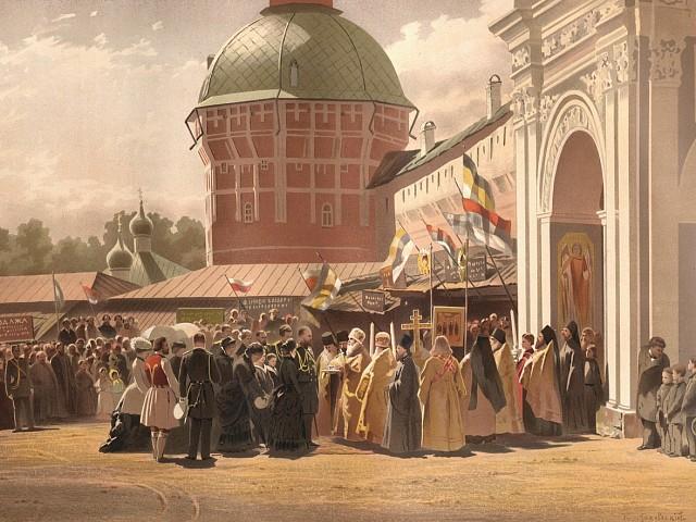 О Высочайшем посещении Лавры Преподобного Сергия государем императором Александром III 22 мая 1883 г.