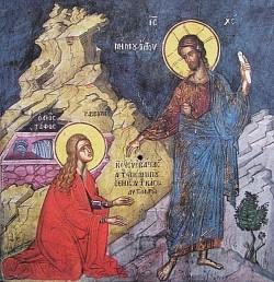 Воскресные Евангельские чтения. Евангелие 8-е