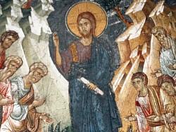 Воскресные Евангельские чтения. Евангелие 1-е