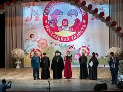 В Сергиевом Посаде завершился VIII Открытый фестиваль детских соцучреждений «Пасхальная радость»