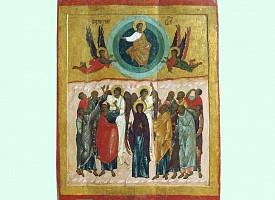 Отдание праздника Вознесения Господня