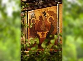 Отдание праздника Святой Троицы – Пятидесятницы