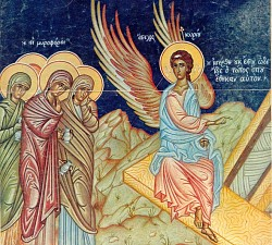 Воскресные Евангельские чтения. Евангелие 2-е