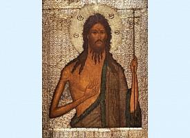 Празднование третьего обретение главы Предтечи и Крестителя Господня Иоанна