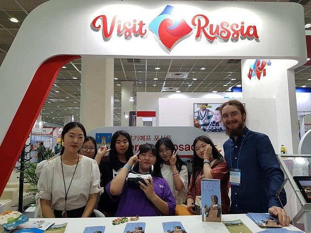 Делегация Паломнического центра Троице-Сергиевой Лавры приняла участие в международной турвыставке KOTFA 2018 в г. Сеуле