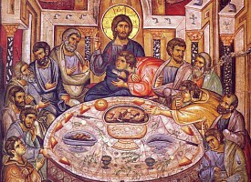 «Принцип» Евхаристии