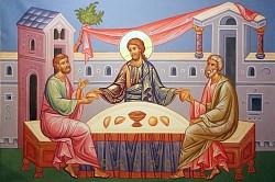 Воскресные Евангельские чтения. Евангелие 5-е