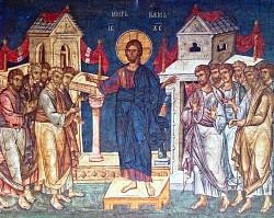 Воскресные Евангельские чтения. Евангелие 6-е