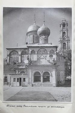 Ю.А. Олсуфьев. Дата Троицкого собора Троице-Сергиевой Лавры