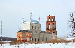 Культурное наследие. Церковь праведных Иоакима и Анны 1833 г.