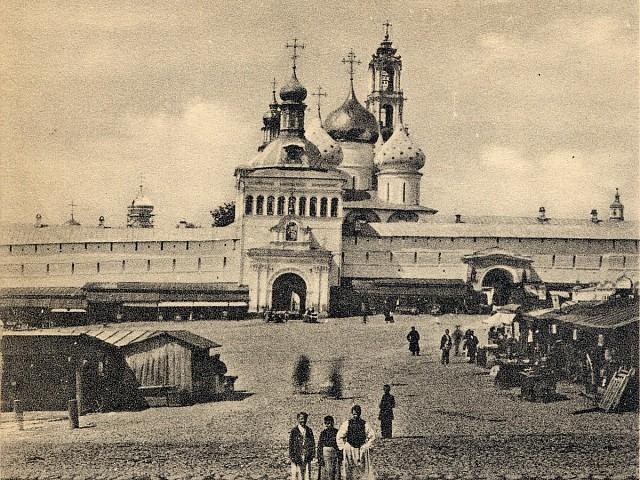 Посещение Троицкой Лавры и Академии митрополитом Московским и Коломенским Сергием (Ляпидевским, † 1898)