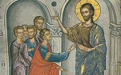 Воскресные Евангельские чтения. Евангелие 9-е