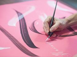 Выставка каллиграфии прошла в Русском дворце интересов
