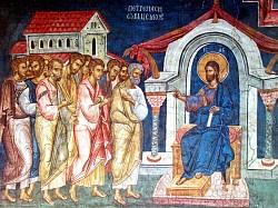 Воскресные Евангельские чтения. Евангелие 11-е