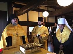 В первом в Японии православном Свято-Никольском монастыре соборно отслужен благодарственный молебен