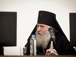 Архиепископ Сергиево-Посадский Феогност провел собрание епархиальных ответственных за монастыри в Большом актовом зале МДА