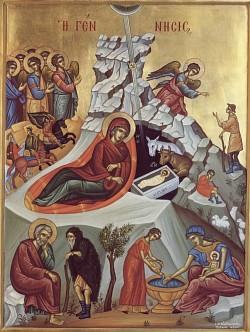 Троицкие листки, № 299. Богослужение в праздник Рождества Христова