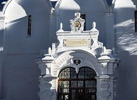 О чем говорит надпись «Ведомому Богу» на западном входе в Успенский собор?