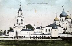 В Сергиевом Посаде представят научное исследование по истории Спасо-Вифанского монастыря