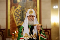 Святейший Патриарх Московский и всея Руси Кирилл выступил с обращением по случаю празднования Дня православной молодежи