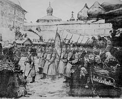Постановление о разоружении Троице-Сергиевой Лавры