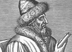 Рождение Великого князя Московского Василия III Иоанновича