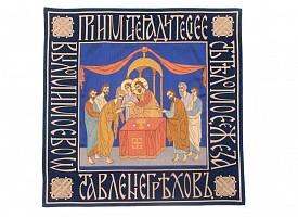 Золотошвейная мастерская изготовила великопостные литургические покровы для Успенского собора