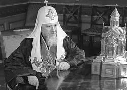 Проповедь Патриарха Московского и всея Руси Алексия I (Симанского) в День Победы, 9 мая 1945 года