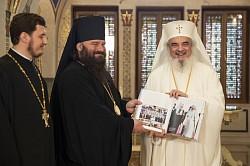 Епископ Парамон представил в г. Бухаресте румынский перевод книги Святейшего Патриарха Кирилла «Мысли на каждый день года»