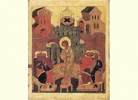 Отдание праздника Преполовения Пятидесятницы