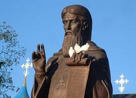 Преподобный Сергий Радонежский и возрождение русского монашества в середине XIV – начале XV вв.