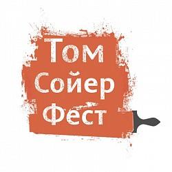 В Сергиевом Посаде пройдет фестиваль восстановления исторической среды